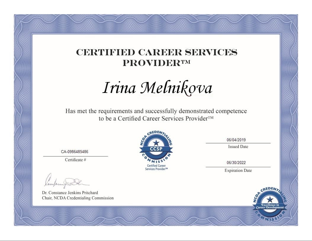 Сертификат National Career Development Association